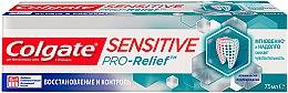"""Profumi e cosmetici Dentifricio """"Recupero e controllo"""" - Colgate Sensitive Pro-Relief"""