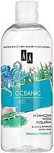 Profumi e cosmetici Acqua micellare - AA Oceanic Essence