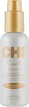 Profumi e cosmetici Trattamento lisciante capelli - CHI Keratin K-Trix 5 Smoothing Treatment