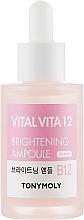 Profumi e cosmetici Essenza illuminante con vitamina B12 e peptidi - Tony Moly Vital Vita 12 Brightening Ampoule B12