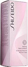 Profumi e cosmetici Scrub corpo - Shiseido Refining Body Exfoliator