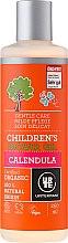 """Profumi e cosmetici Gel doccia per bambini """"Calendula"""" - Urtekram Childrens Calendula Shower Gel"""