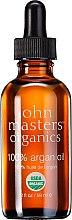 Profumi e cosmetici Olio di argan - John Masters Organics 100% Argan Oil