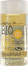 Profumi e cosmetici Olio detergente viso - Marilou Bio Cleansing Oil