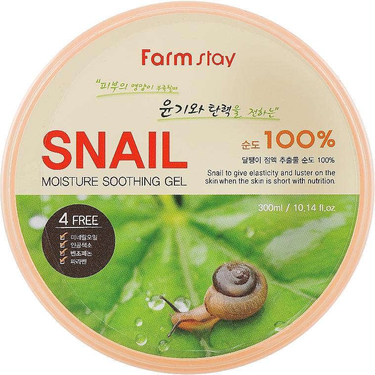 Gel alla bava di lumaca - FarmStay Moisture Soothing Gel Snail