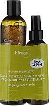 Profumi e cosmetici Set - _Element (shampoo/300ml+spray/150ml)