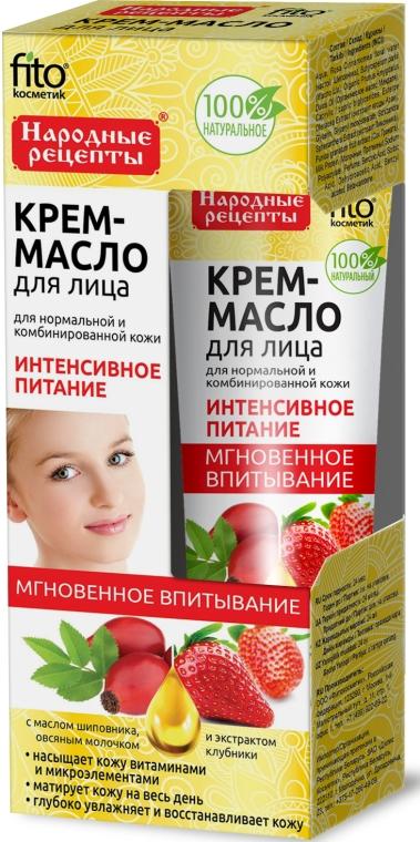 """Crema-olio viso """"Nutrizione intensiva"""" per pelli normali e miste - Fito cosmetica"""