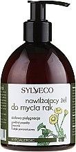 Profumi e cosmetici Gel lavaggio mani con urea - Sylveco Gel Soap