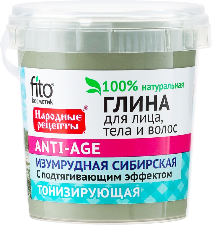 Argilla siberiana per viso, corpo e capelli - Fito Cosmetics