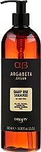 Profumi e cosmetici Shampoo all'argan per tutti i tipi di capelli - Dikson Argabeta Argan Shampoo Daily Use