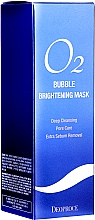 Profumi e cosmetici Maschera viso illuminante all'ossigeno - Deoproce O2 Bubble Brightening Mask