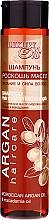 """Profumi e cosmetici Shampoo """"Nutrizione e resistenza dei capelli"""" con oli biologici di argan e macadamia - Argan Haircare"""
