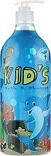 Profumi e cosmetici Bagnodoccia per bambini - Hegron Kid's Bubble Gum Bath & Shower