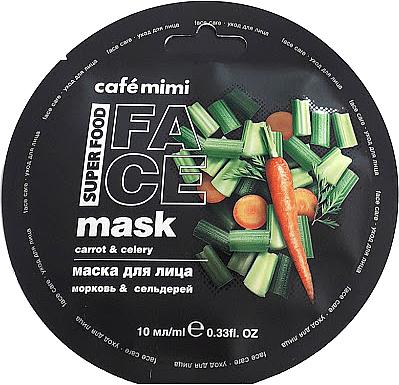 "Maschera viso ""Carota e Sedano"" - Cafe Mimi Face Mask"
