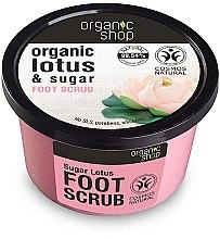 "Profumi e cosmetici Scrub a piedi ""Sugar lotus"" - Organic Shop Foot Scrub Organic Lotus & Sugar"