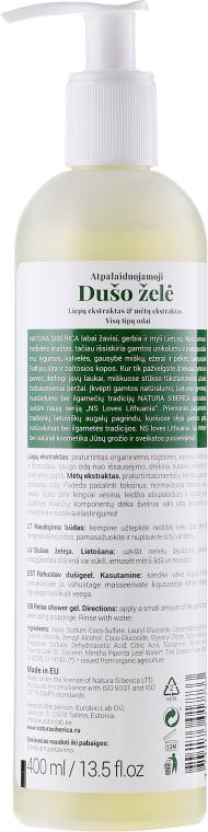 Gel doccia rilassante - Natura Siberica Loves Lithuania Relax Shower Gel — foto N2