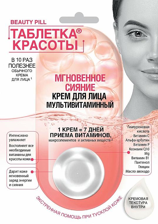 Crema viso multivitaminica - Fito Cosmetic Beauty Pill