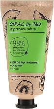 Profumi e cosmetici Crema protettiva per mani e unghie con estratto di kiwi - Gracla Bio Protective Hand And Nail Cream Kiwi