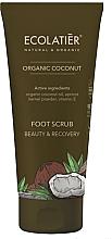 """Profumi e cosmetici Scrub piedi """"Nutrizione e recupero"""" - Ecolatier Organic Coconut Foot Scrub"""
