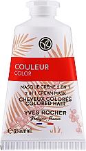 """Profumi e cosmetici Maschera per capelli """"2 in 1"""" per la protezione del colore - Yves Rocher Color Protection 2-In-1 Hair Mask"""