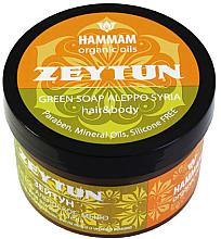 """Profumi e cosmetici Sapone di Aleppo """"Zeytun"""" per capelli e corpo - Hammam Organic Oils"""