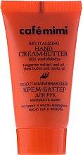 Profumi e cosmetici Crema-olio mani rivitalizzante - Cafe Mimi Hand Cream Oil