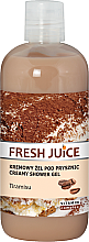 "Profumi e cosmetici Crema doccia ""Tiramisu"" - Fresh Juice Tiramisu Creamy Shower Gel"