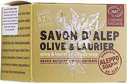 Profumi e cosmetici Sapone di Aleppo all'oliva e alloro - Tade Aleppo Soap Olive