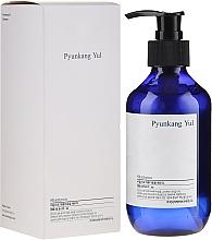 Profumi e cosmetici Shampoo rassodante organico con estratto di zenzero - Pyunkang Yul Shampoo