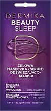 Profumi e cosmetici Maschera-gel rinfrescante e lenitiva - Dermika Beauty Sleep