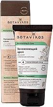 Profumi e cosmetici Crema per pelli secche e disidratate - Botavikos Recovery & Care