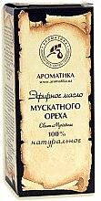 Profumi e cosmetici Olio essenziale di noce moscata - Aromatiche