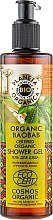 Profumi e cosmetici Gel doccia rassodante - Planeta Organica Organic Baobab Shower Gel