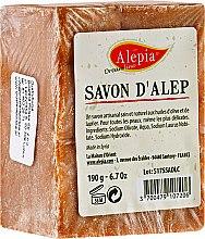 Profumi e cosmetici Sapone al olio di alloro, 1% - Alepia Soap 1% Laurel