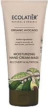 """Profumi e cosmetici Crema-maschera mani """"Recupero e Nutrizione"""" - Ecolatier Organic Avocado Moisturizing Hand Cream-Mask"""