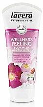 Profumi e cosmetici Gel-doccia - Lavera Wellness Feeling Organic Wild Rose & Organic Hibiscus