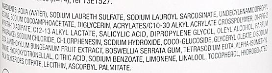 Gel detergente lenitivo - Noreva Laboratoires Psoriane Soothing Cleansing Gel — foto N3