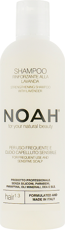 Shampoo rassodante alla lavanda - Noah