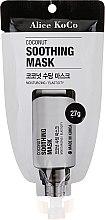 Profumi e cosmetici Maschera lenitiva al cocco - Alice Koco Coconut Soothing Mask