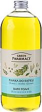 """Profumi e cosmetici Bagnoschiuma """"Olive e Latte di riso """" - Green Pharmacy"""