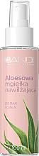 Profumi e cosmetici Spray idratante mani e corpo con aloe - Bandi Professional Limited Edition