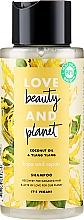 "Profumi e cosmetici Shampoo per capelli ""Restauro e cura"" - Love Beauty&Planet Coconat Oil & Ylang Ylang Shampoo"