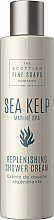 Profumi e cosmetici Crema doccia rivitalizzante - Scottish Fine Soaps Sea Kelp Replenishing Shower Cream