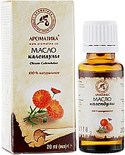 "Profumi e cosmetici Olio cosmetico ""Calendula"" - Aromatika"