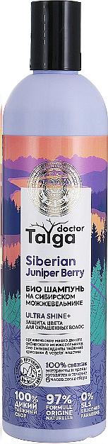 """Bio-shampoo """"Protezione del colore per capelli colorati"""" - Natura Siberica Doctor Taiga Shampoo"""