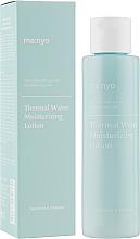 Profumi e cosmetici Lozione idratante con acqua termale - Manyo Factory Thermal Whater Moisturizing Lotion