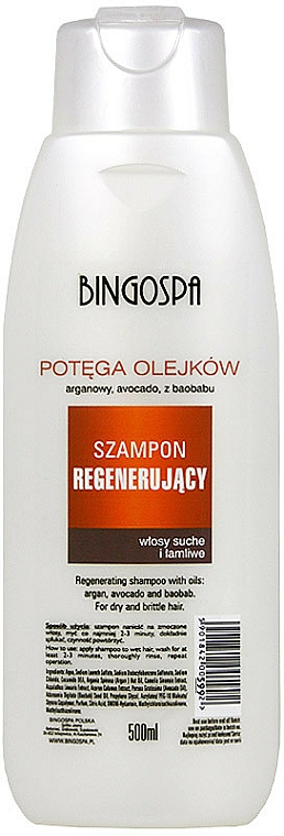 Shampoo rigenerante per capelli secchi e sfibrati - BingoSpa Regenerating Shampoo — foto N1
