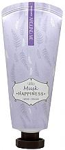 Profumi e cosmetici Crema mani al muschio - Welcos Around Me Happiness Hand Cream Musk