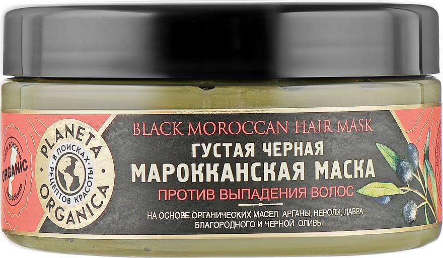 "Maschera anti-caduta dei capelli ""Marocchina"" - Planeta Organica Black Moroccan Hair Mask"
