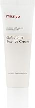 Profumi e cosmetici Crema viso con estratto di galattomisi - Manyo Factory Galactomy Essence Cream